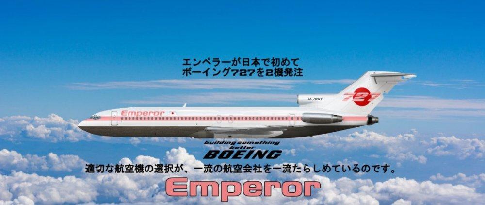 1587213502_emperoradvertisement.thumb.jpg.a0a81950bd5e3ff46b792f6a849695d4.jpg